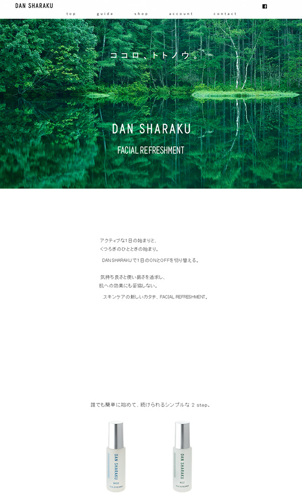 DAN SHARAKU online shop