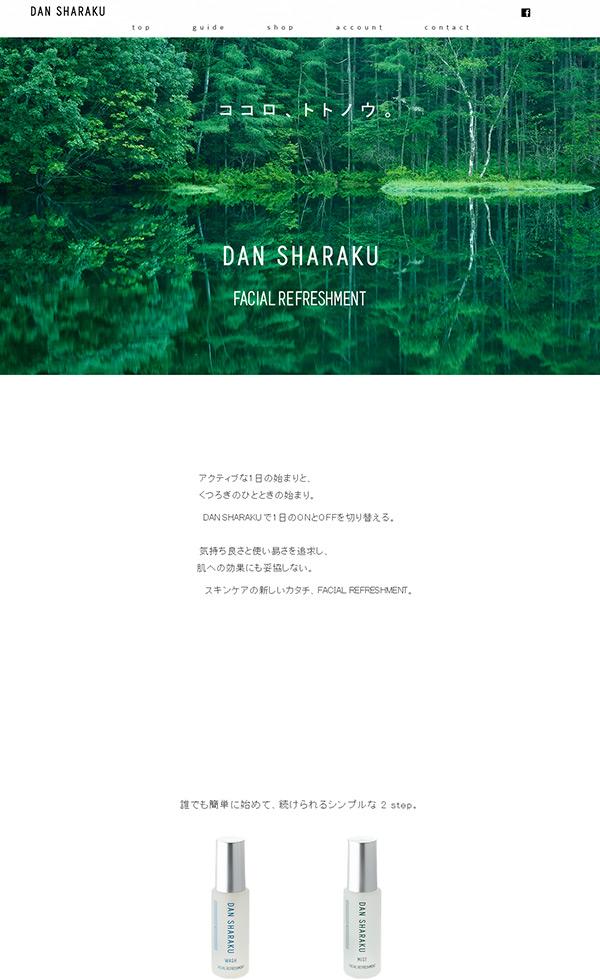 DAN SHARAKU online shop