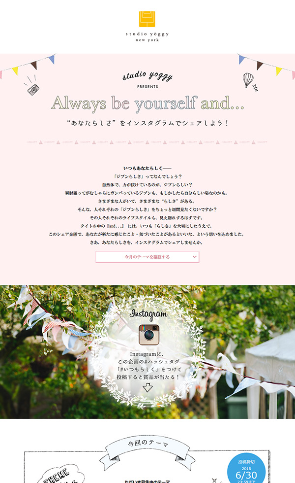 Always be yourself and…