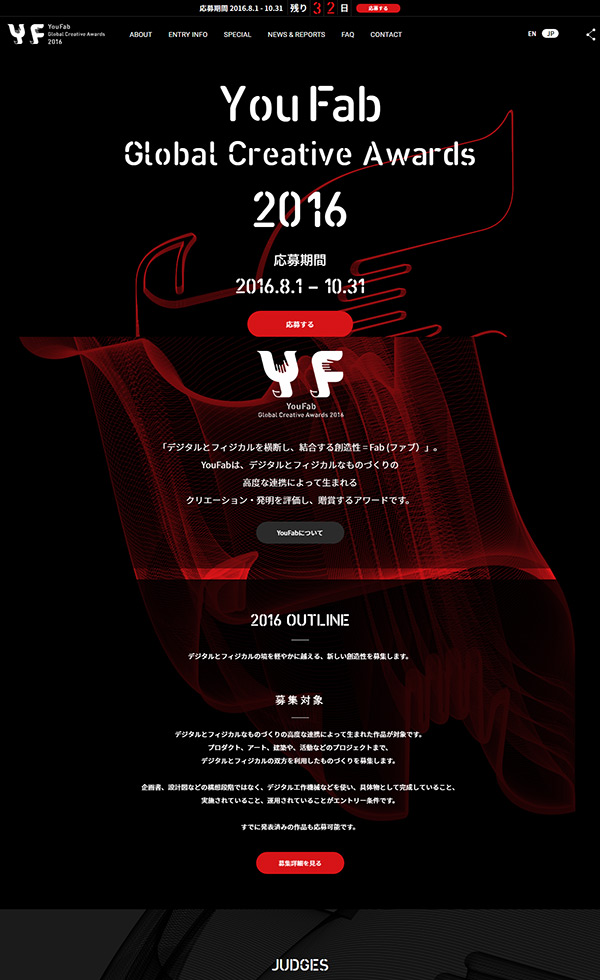 YouFab Global Creative Awards 2016