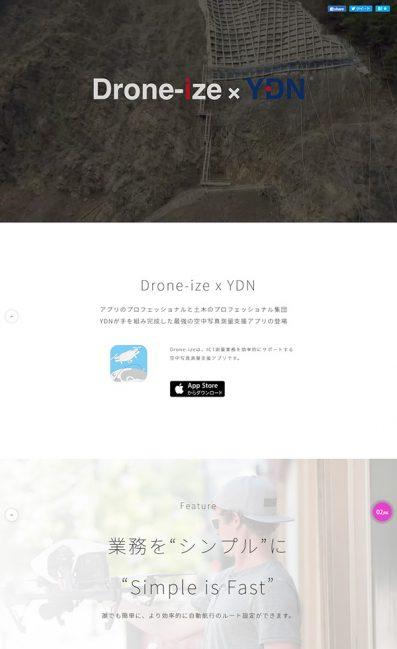 Drone-ize × YDN | 空中測量支援アプリ