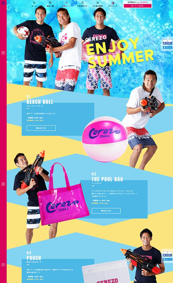 ENJOY SUMMER | セレッソ公式オンラインショップ