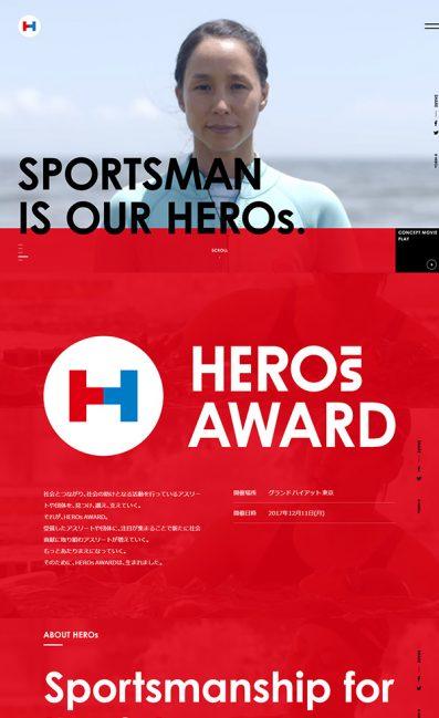 HEROs AWARD 2017のLPデザイン