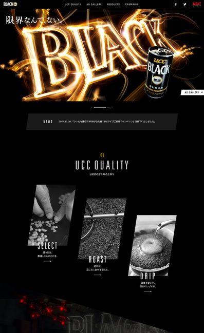 UCC BLACK無糖 | コーヒーはUCC上島珈琲