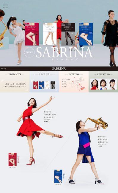 SABRINA(サブリナ)のLPデザイン