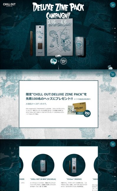 DELUXE ZINE PACK Ollie×CHILL OUTのLPデザイン