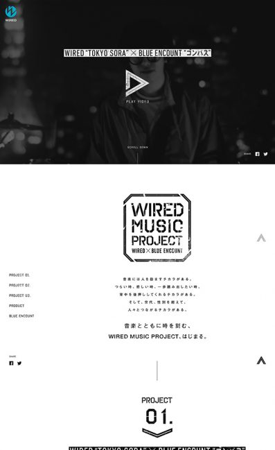 WIRED MUSIC PROJECTのLPデザイン