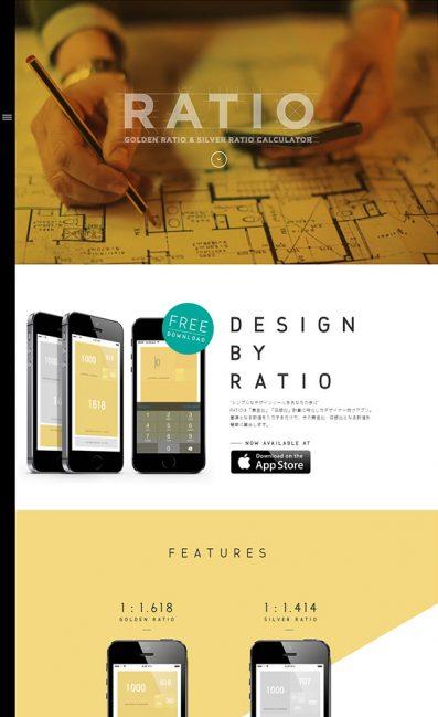 RATIO | 黄金比・白銀比計算iPhoneアプリのLPデザイン