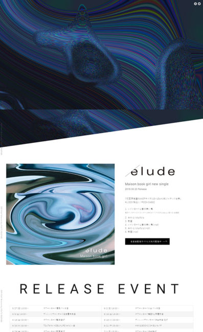 "Maison book girl new single ""elude"" 特設サイトのLPデザイン"