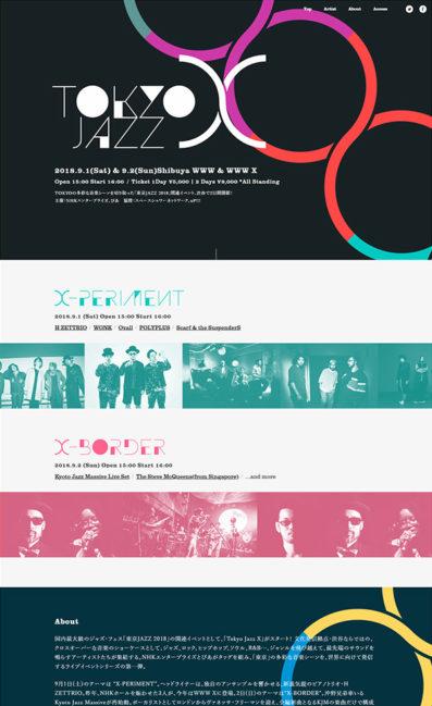 Tokyo Jazz XのLPデザイン