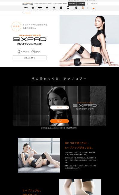 Bottom Belt | SIXPAD-シックスパッドのLPデザイン