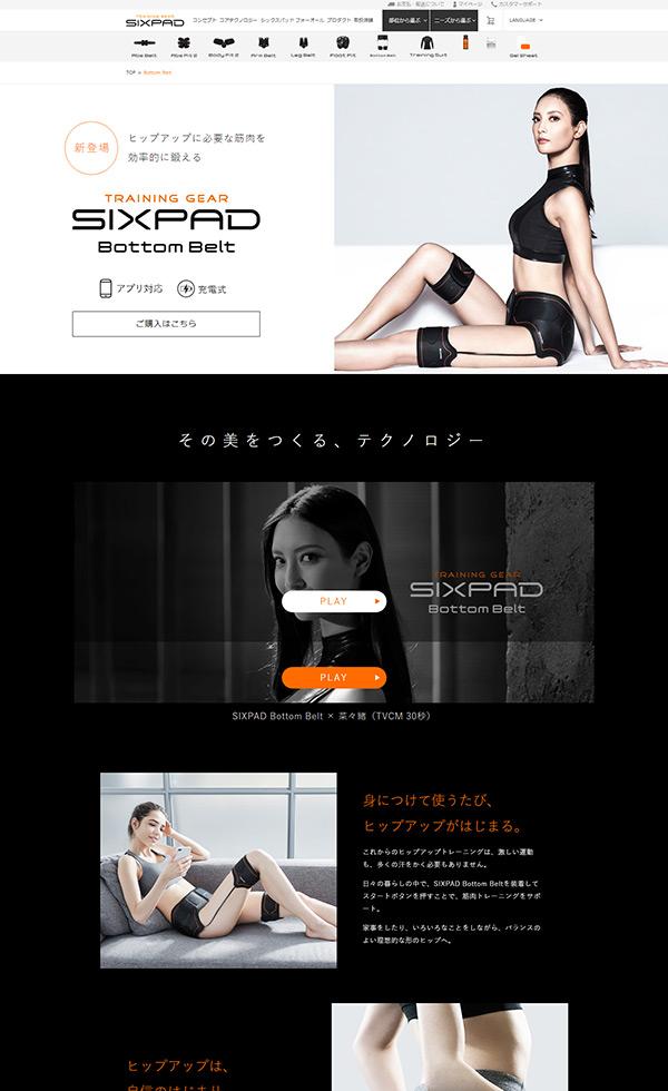 Bottom Belt | SIXPAD-シックスパッド