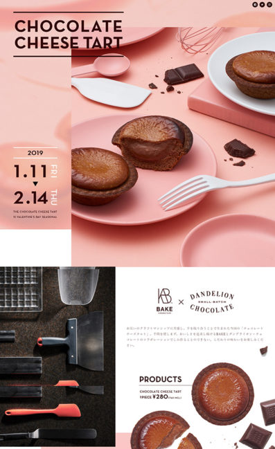 CHOCOLATE CHEESE TARTのLPデザイン
