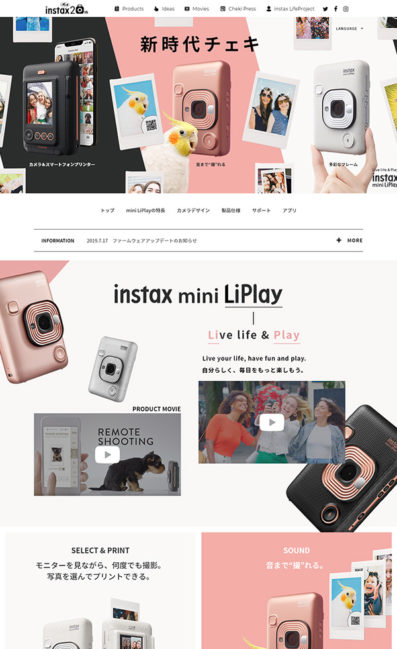 instax mini LiPlayのLPデザイン
