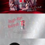 Tough-Man RefreshのLPデザイン