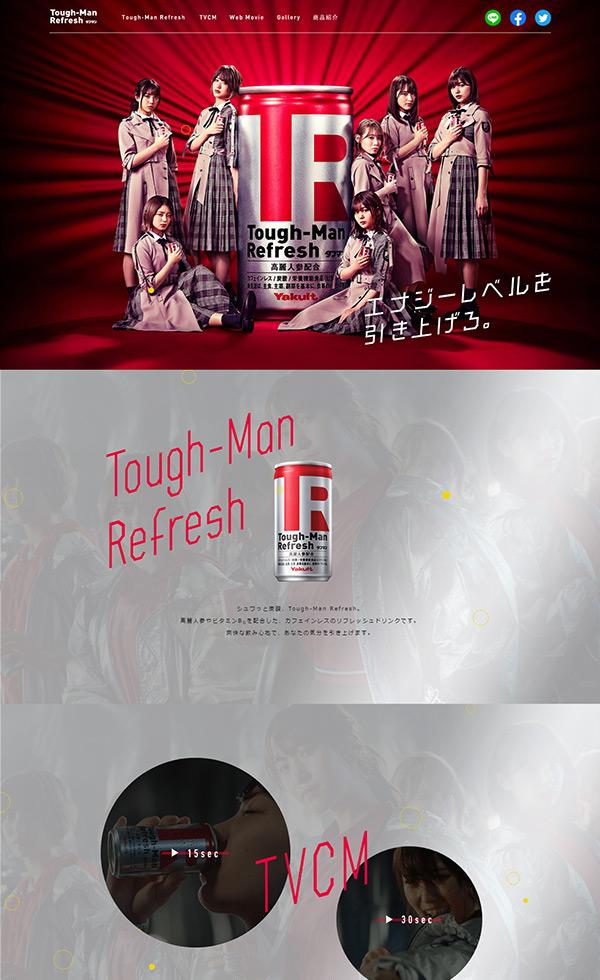 Tough-Man Refresh