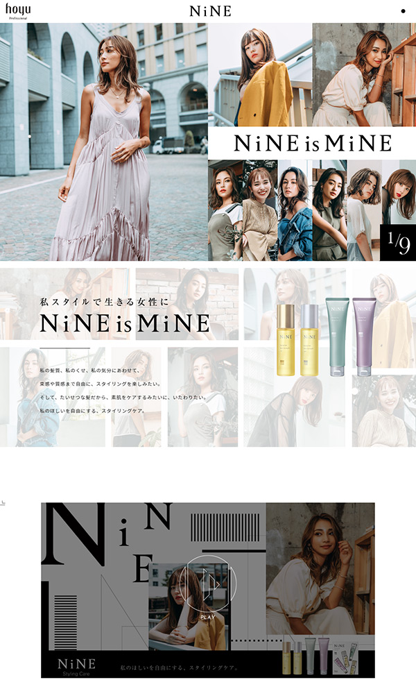 NiNE Styling Care