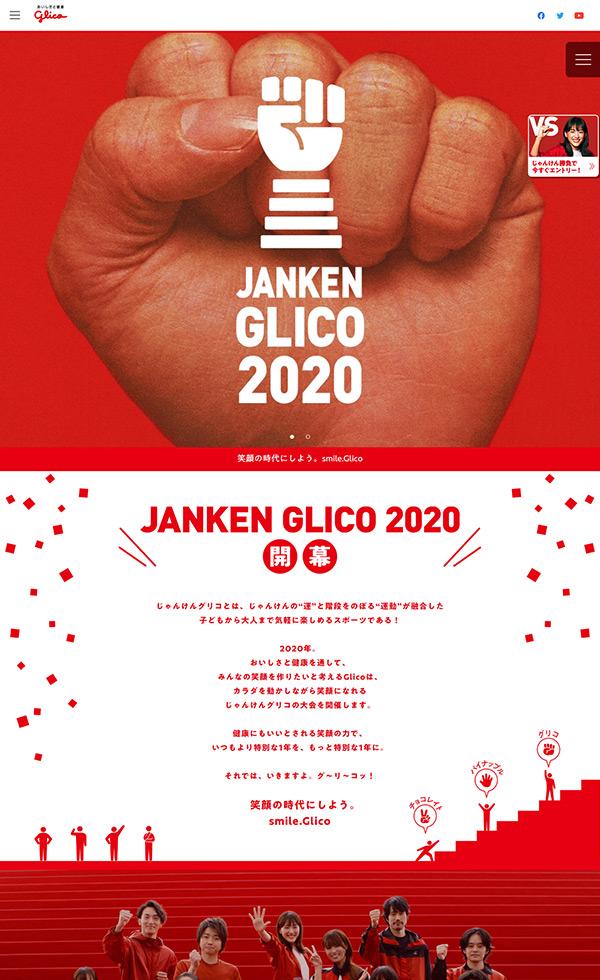 JANKEN GLICO 2020