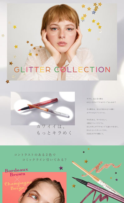 GLITTER COLLECTION | Love Liner