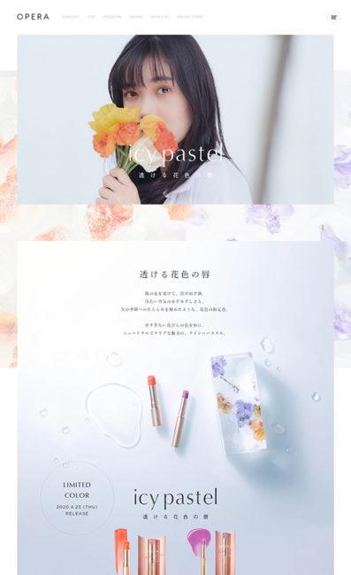 透ける花色の唇 'icy pastel' | OPERA