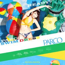 PARCO SWIM DRESS