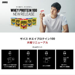 WHEY PROTEIN 100 NEW RELEASE!!
