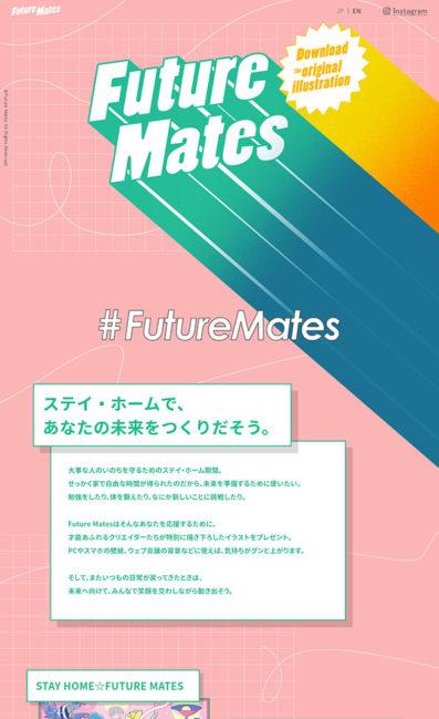Future Mates