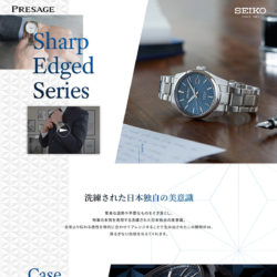 Sharp Edged Series | Presage