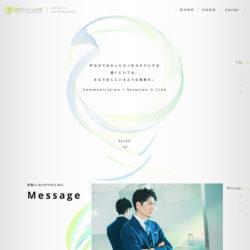 メディアリンク株式会社 | 採用サイト