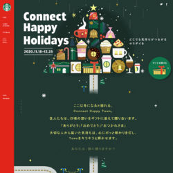 Connect Happy holidays