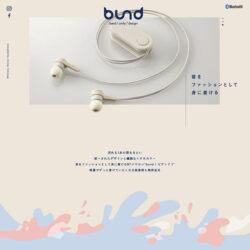 bund(ビアンド)