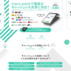 stera pack