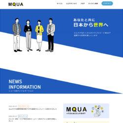 MQUA(エムクア)