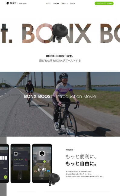BONX BOOST