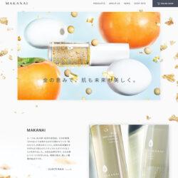 MAKANAI | ヤーマン株式会社